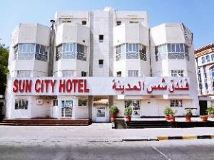 太阳城市酒店 (Sun City Hotel)