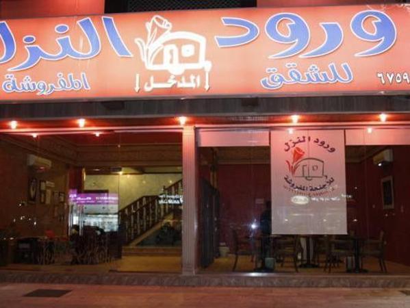 Wrood Al-Nuzl Hotel Apartments Jeddah