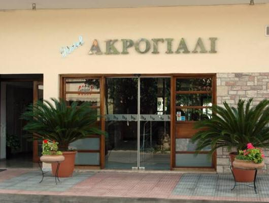 Akroyali Hotel And Villas