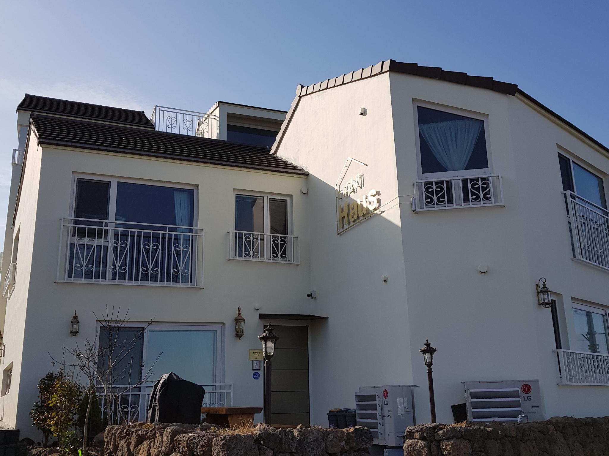 HANI Haus Hana House For Luxury Group