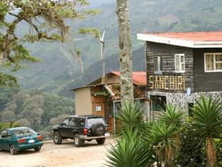 Sanchiri Mirador And Lodge Hotels image