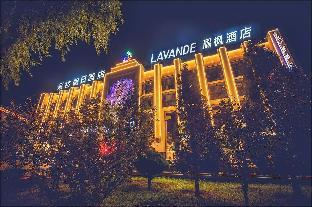 Фото отеля Lavande Hotel Chengde Mountain Resort