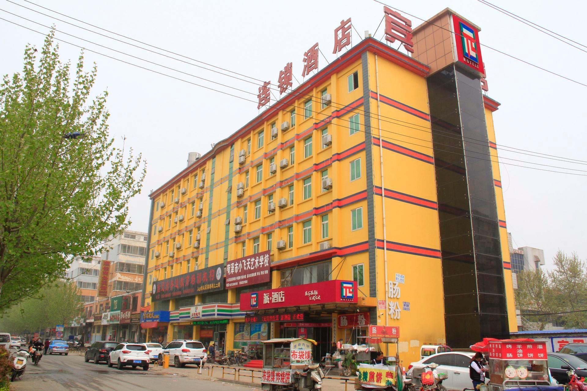 Pai Hotel HeZe Railway Station Plaza