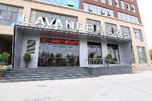 Lavande Hotel Zhengzhou Economic Development Zone International Logistics Park
