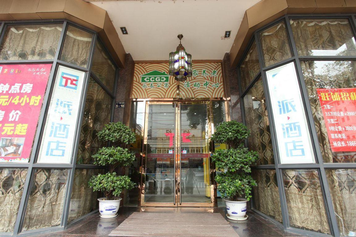 Pai Hotel Ganzhou Gold Diamond Shopping Plaza