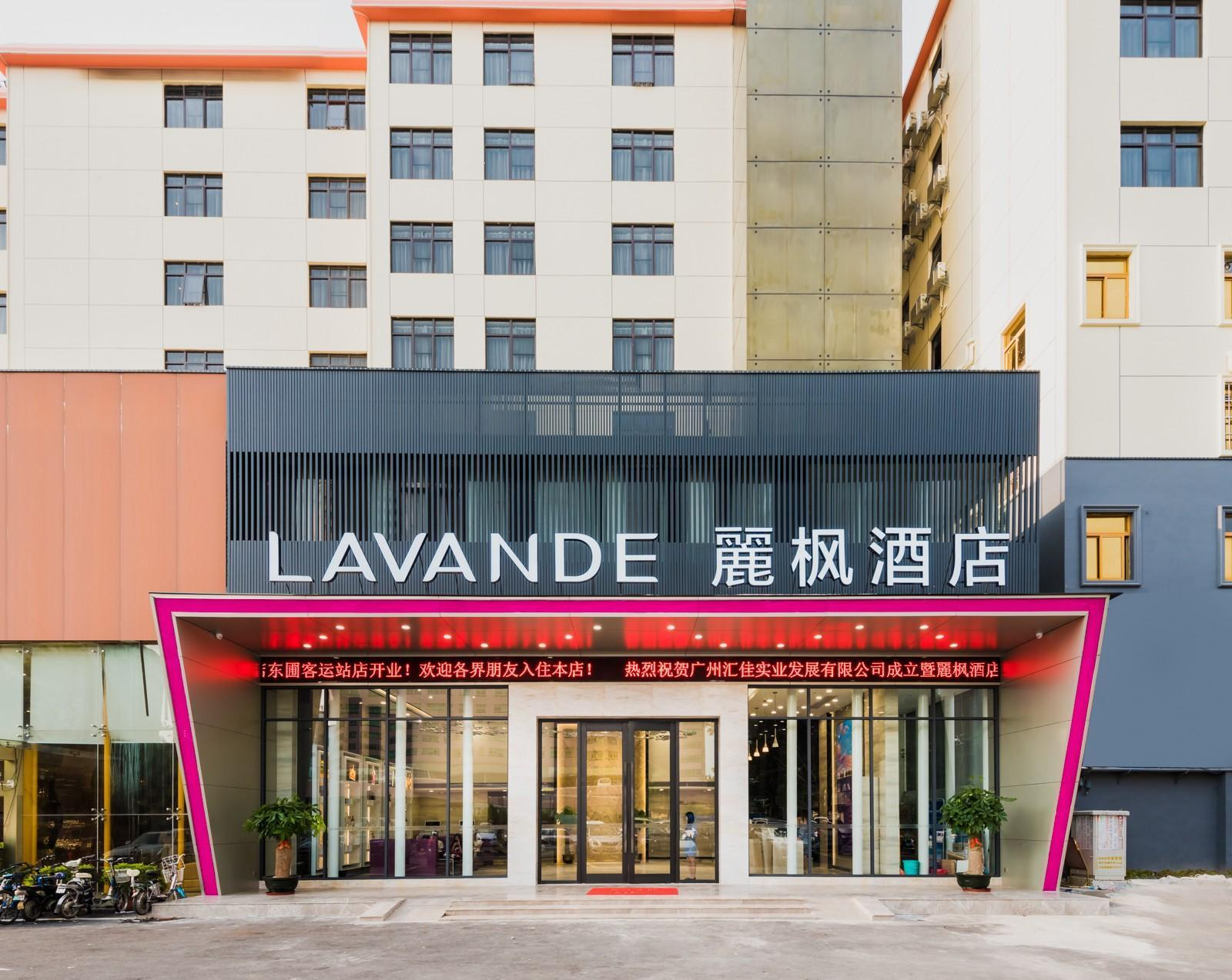 Lavande Hotel Guangzhou Dongpu Bus Station