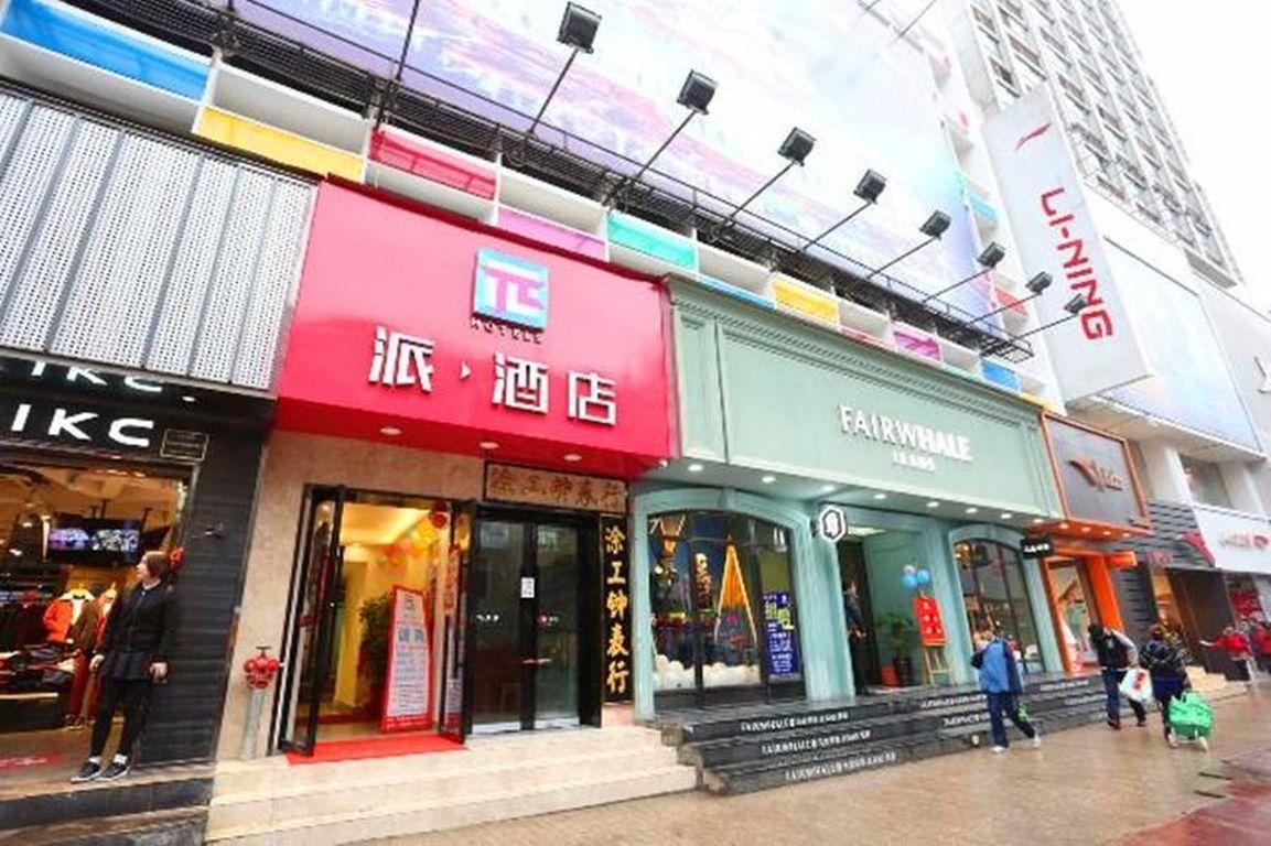 Pai Hotel Changsha Walking Street