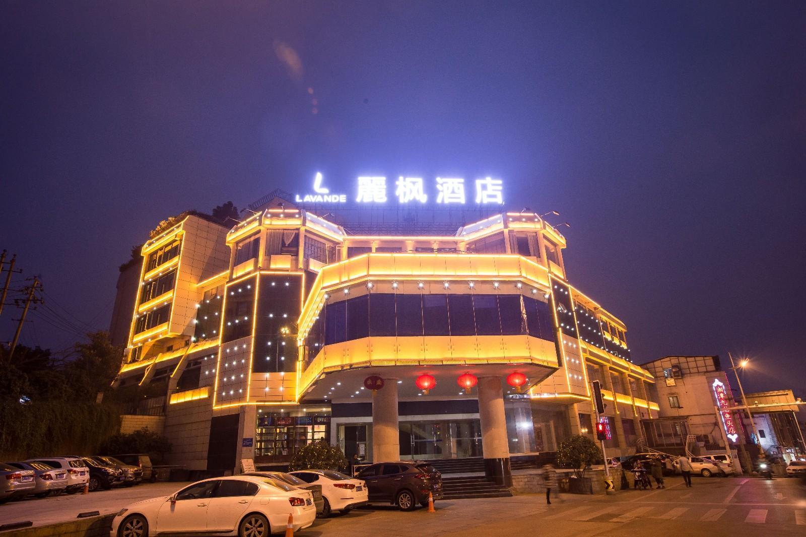 Lavande Hotel Changsha Walking Street South Gate Subway Station