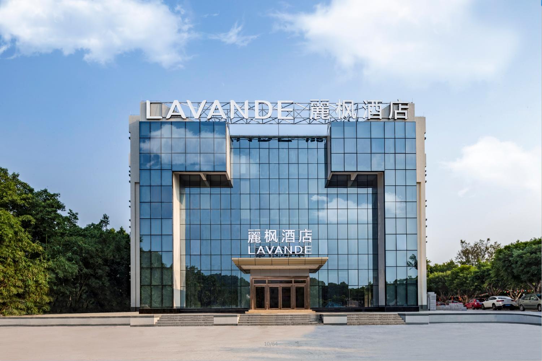 Lavande Hotels�Guangzhou Hanxi Chimelong Safari Park
