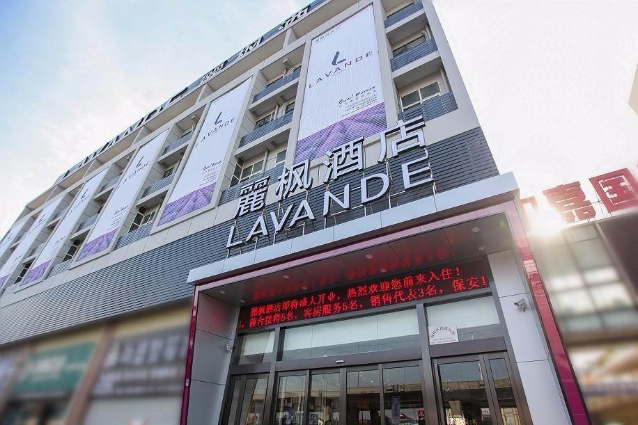 Lavande Hotel Taizhou Nantong Road Railway Station Zhongjia
