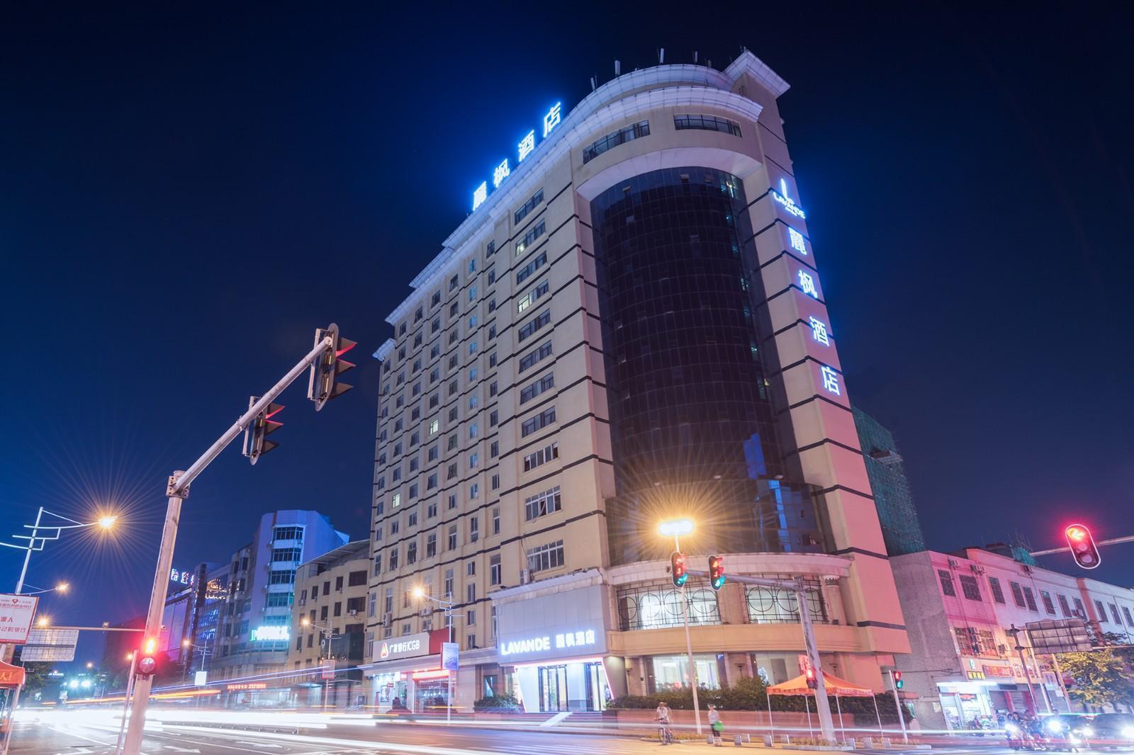 Lavande Hotel Heyuan Avenue Asia's First Fountain
