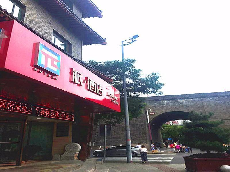 Pai Hotel Xi'an Bell Tower West Gate