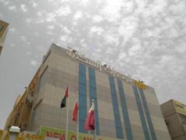 Nawara Khorais Apartment Riyadh