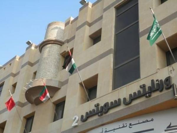 Orans Suites 2 Jeddah