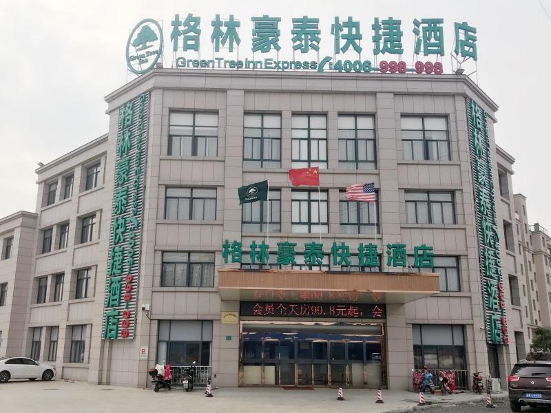 GreenTree Inn  Wuxi Yixing Heqiao Town Estern Hezhou Road Express Hotel