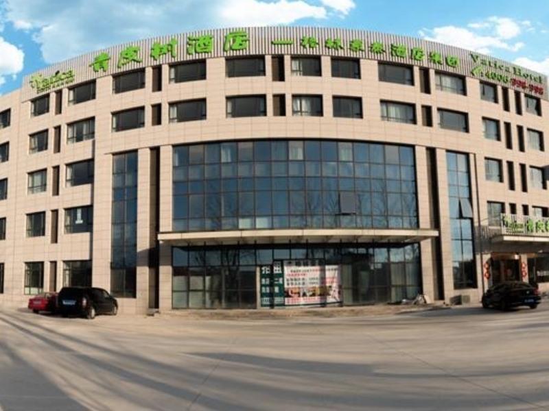 Vatica Tianjin Wuqing District Cuihuang Town Hotel
