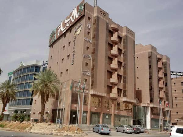 Burj Al Hayat Furnished Suites - Al Olaya Riyadh