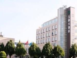 Tengchong Yudu Hotel