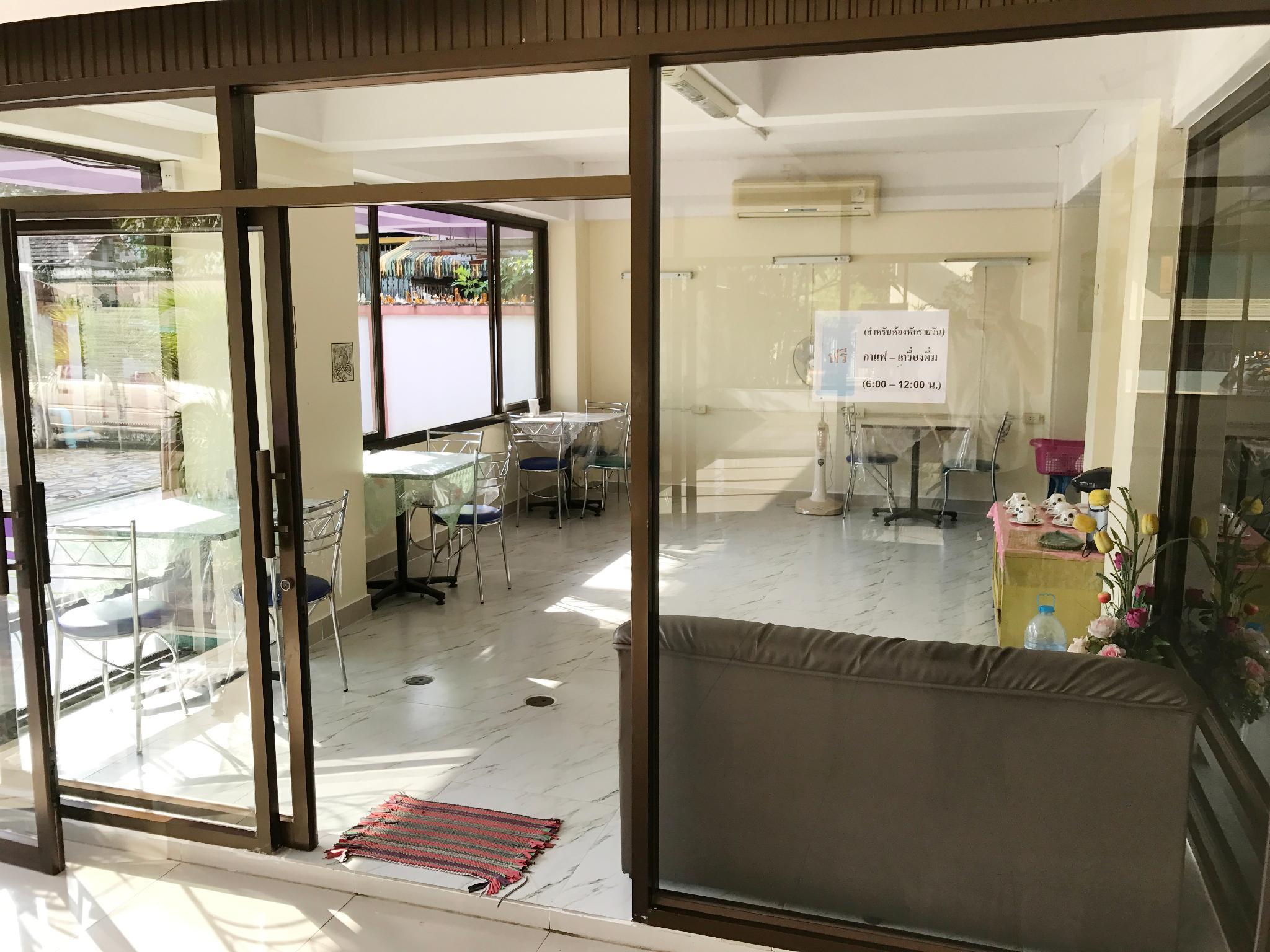 Premier Hotel Nakhonsrithammarat