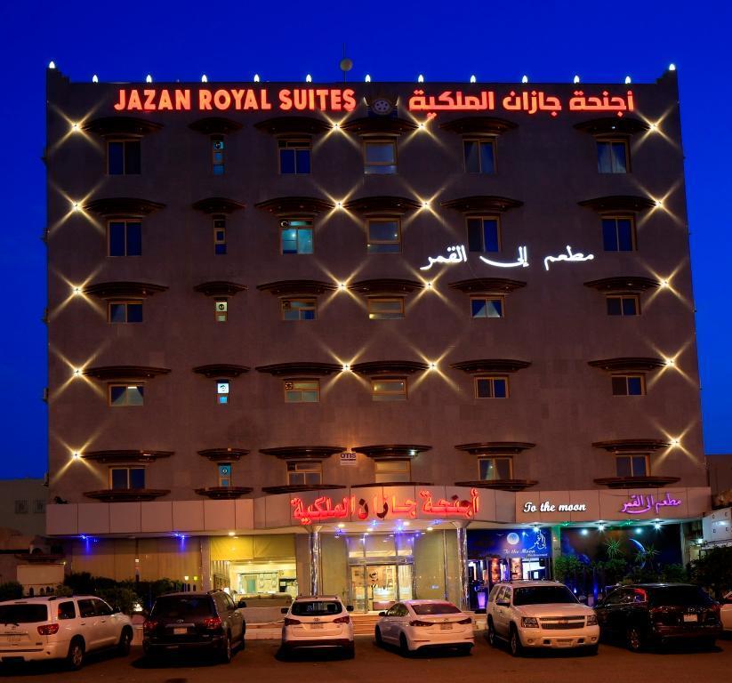 Jazan Royal Suites