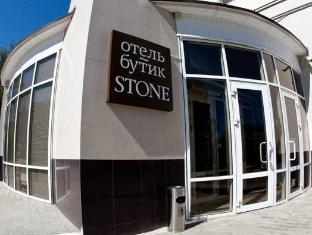 Hotel-Boutique Stone