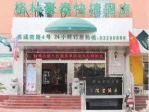 Green Tree Inn Xuzhou Yun Long Hotel