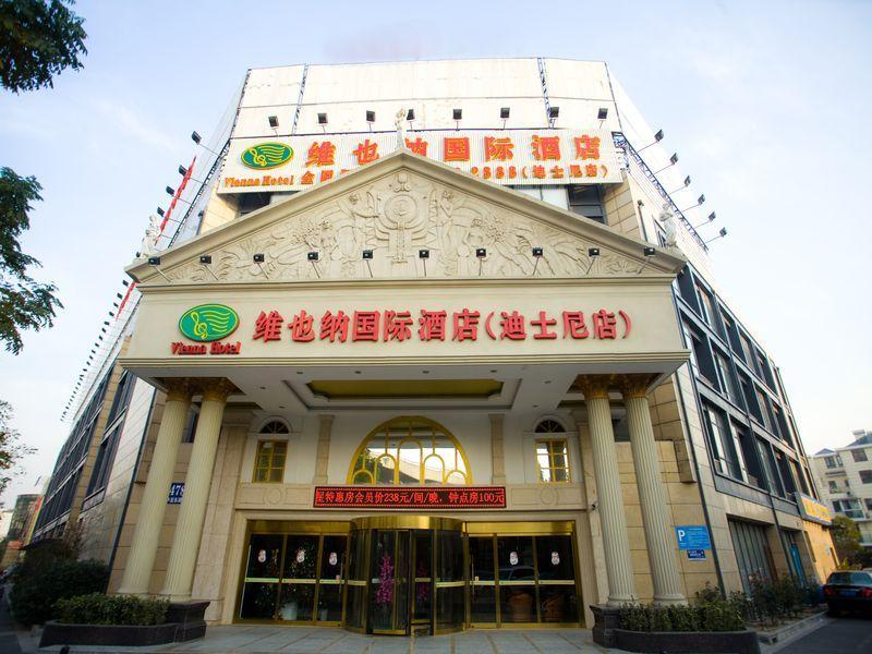 Vienna International Hotel Shanghai Pudong Airport Huaxia Branch