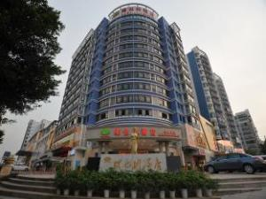 Vienna Hotel Guilin Qixing Road Branch