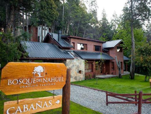 Bosque del Nahuel Hotel