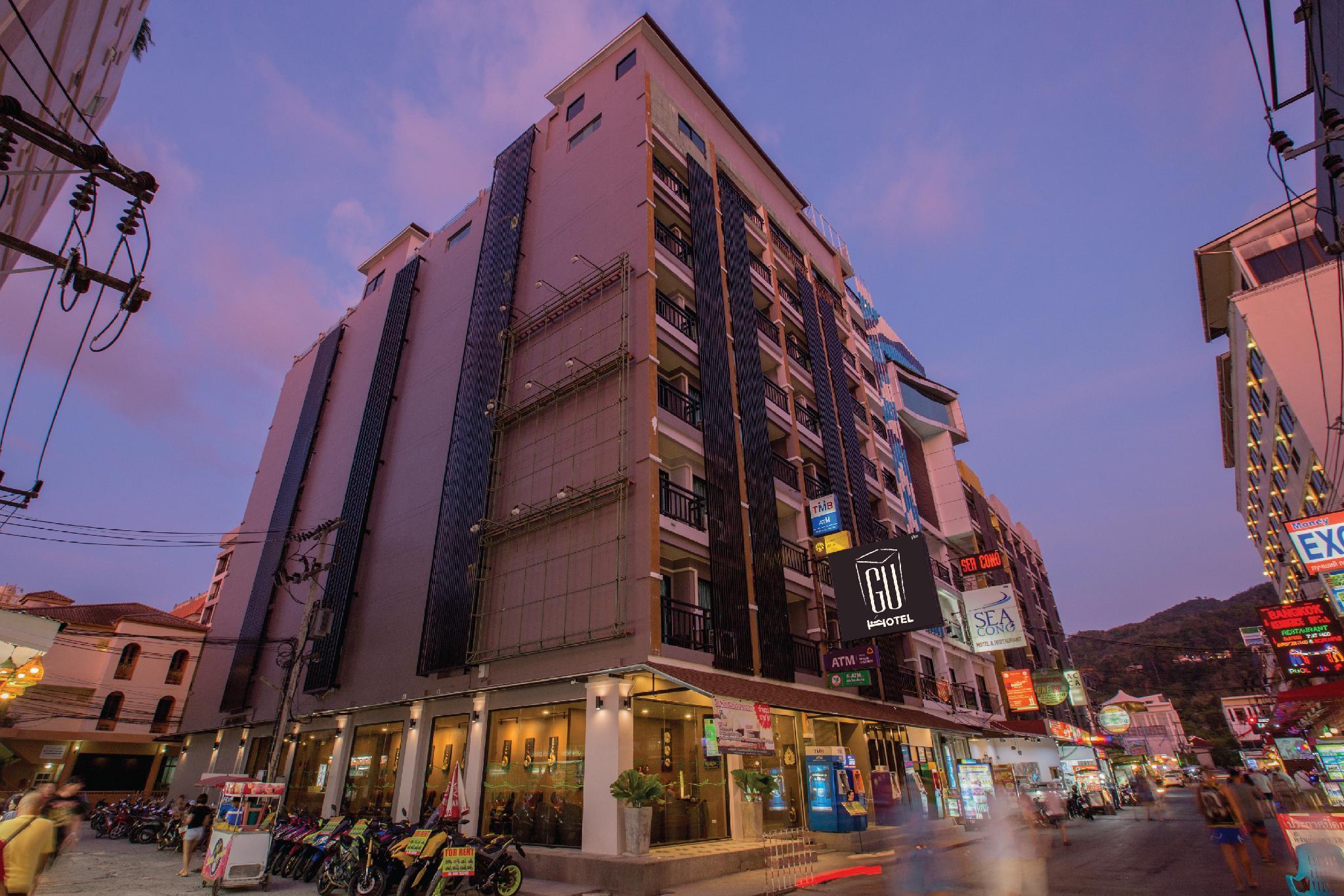 Gu Hotel @ Sansabai โรงแรมกู