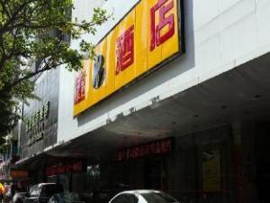 Super 8 Hotel Quanzhou Xinchezhan Branch