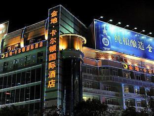 Golden Carlton International Hotel