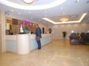 Guangzhou Oversea Chinese Hotel