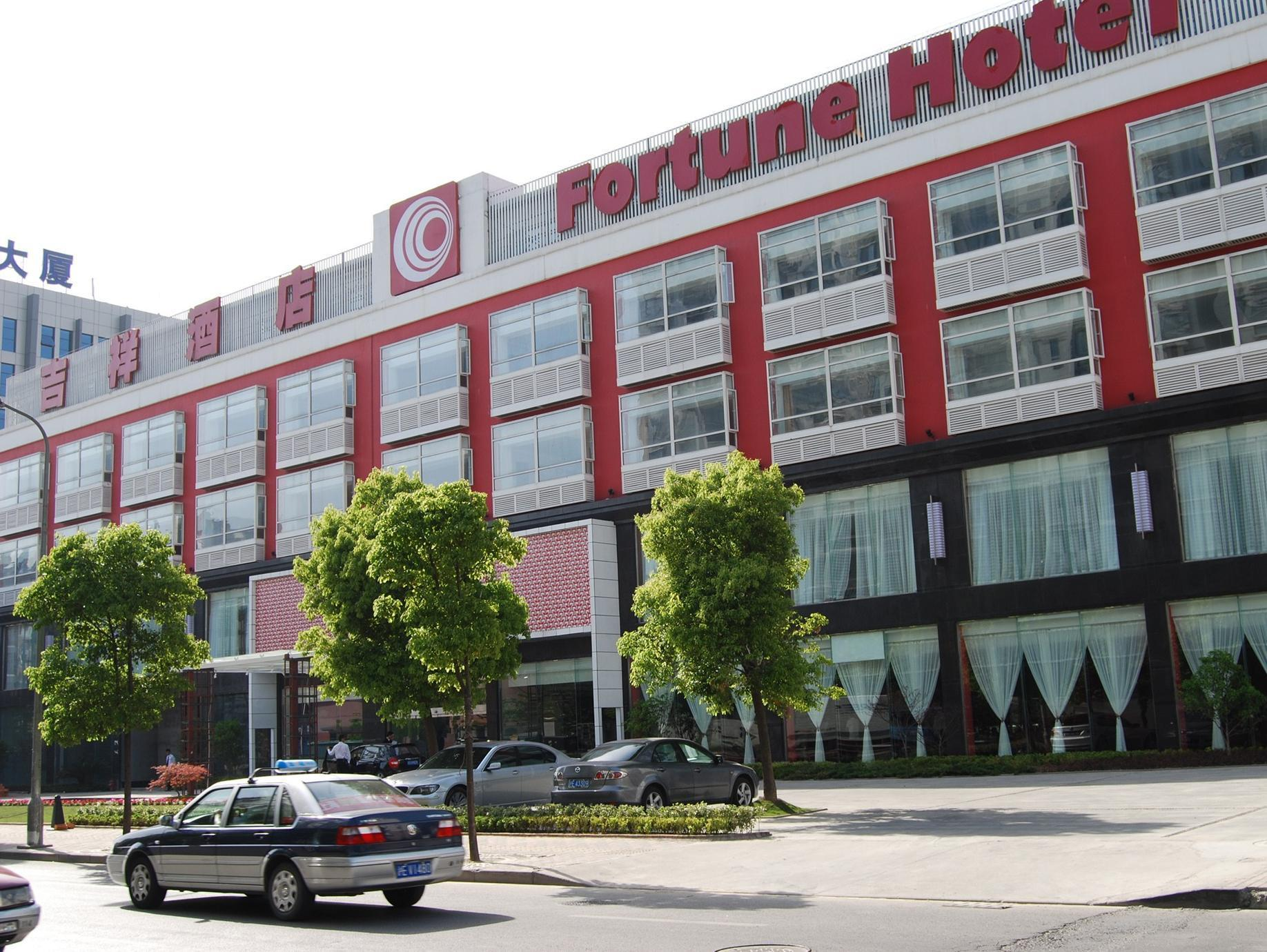 Shanghai Fortune Hongqiao Airport Hotel