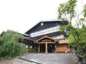 山の家 風楽 (Yama no ie Furaku)