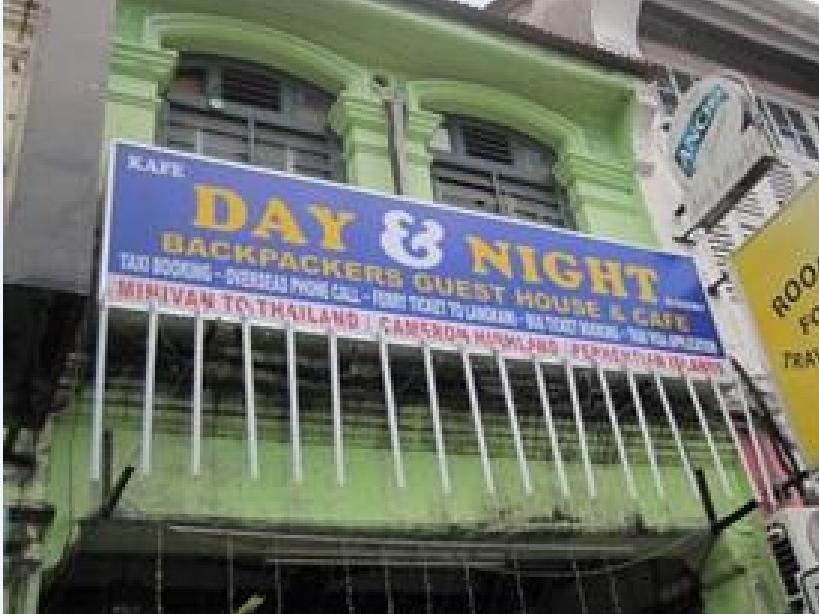 Day And Night Guesthouse