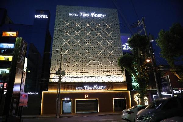 Two Heart Hotel Daegu