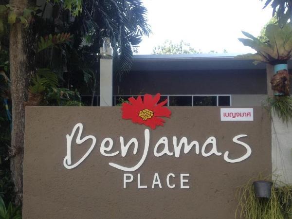 Benjamas Place Phuket