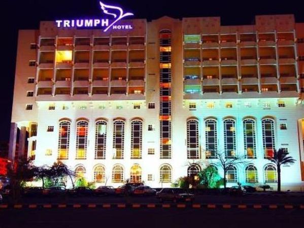 Triumph Hotel & Conference Center Giza