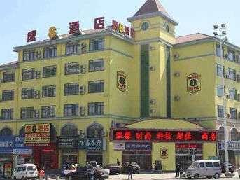 Super 8 Qingdao Changjiang Road