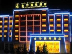 Shangri-la Jinsha International Hotel