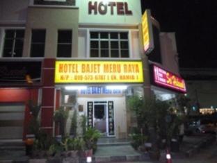 Hotel Bajet Meru Raya Ipoh Malaysia Overview