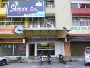 Hotel Bajet @ Medan Gopeng