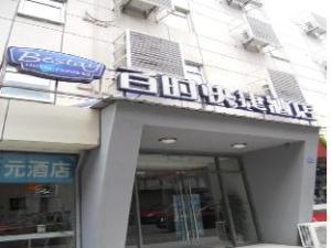Bestay Hotel Express Nanjing Xinjiekou
