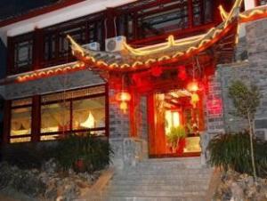 Lijiang Wuming Yayuan Hotel