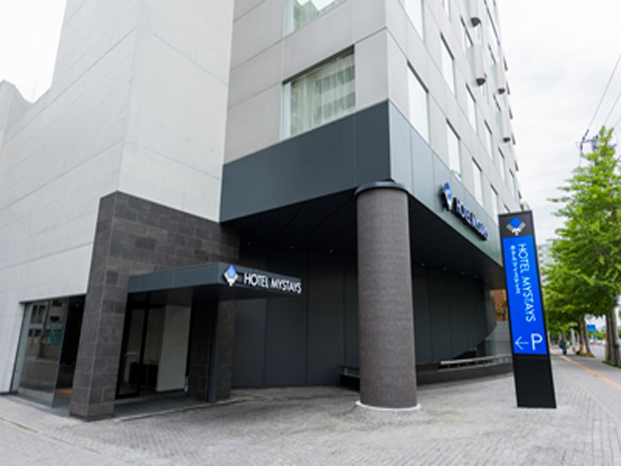 โรงแรม มายสเตย์ ซัปโปโร นะกะจิมะ พาร์ค
