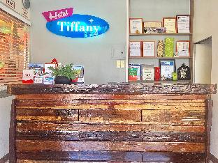 picture 1 of Hotel Tiffany Laoag