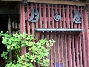 Tsukinoya Ryokan
