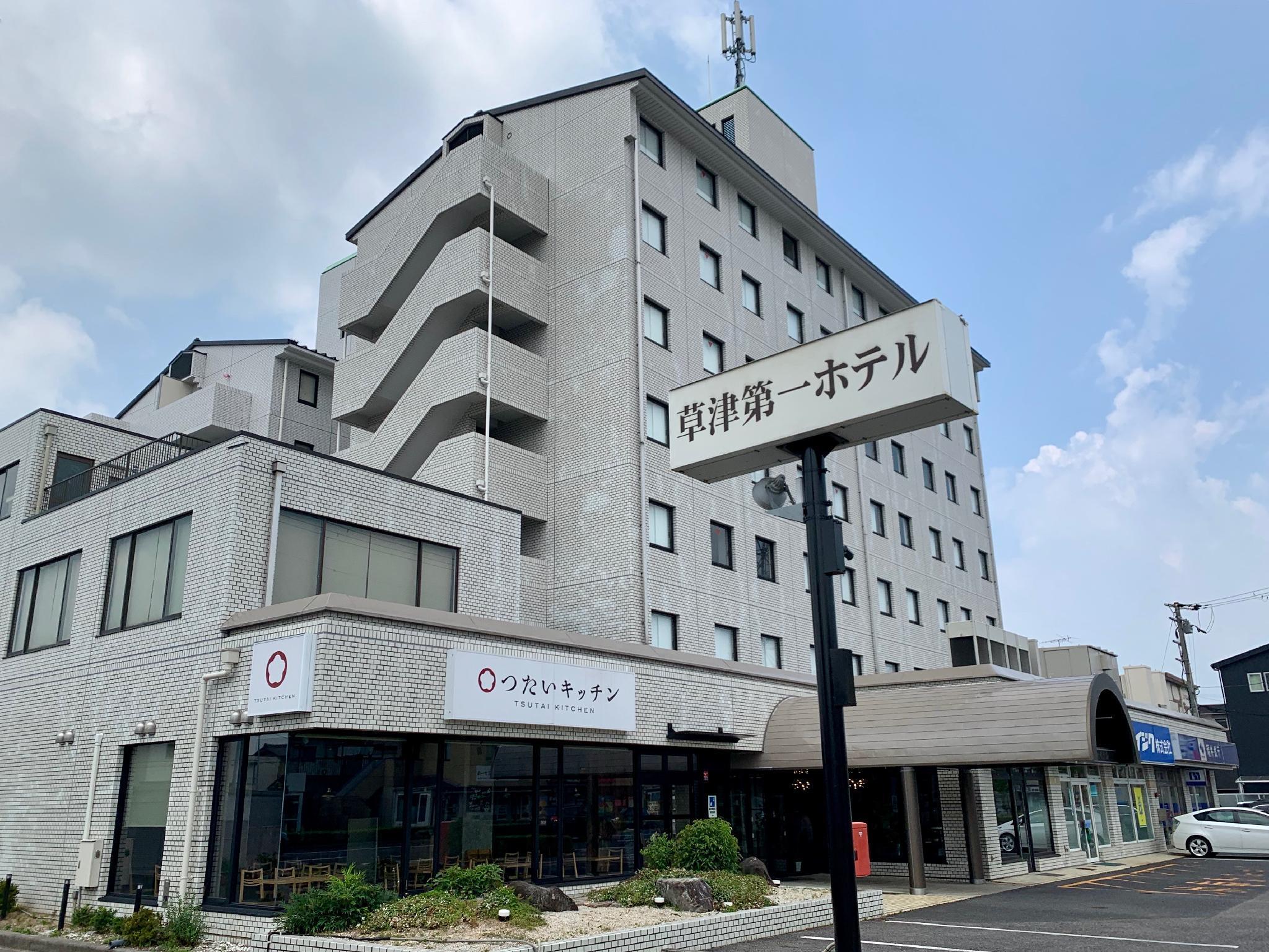 Kusatsu Dai Ichi Hotel