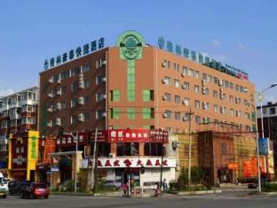 green tree inn changchun hao yue road changchun china great rh chiangdao com